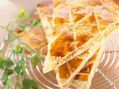 Recette : Tourte au Roquefort - Recette au fromage